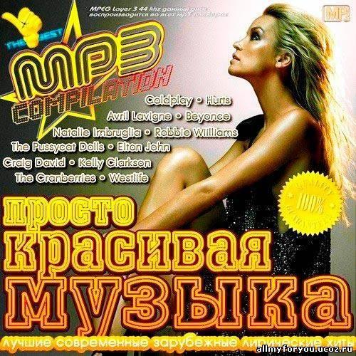 """  Прекрасная  музыка""  Криса   Сфириса"