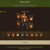 Скриншот игры Имперцы