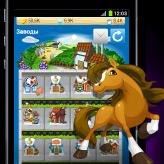 Скриншот к игре Моя ферма